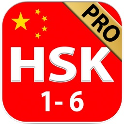 HSK 1 – 6 vocabulary Learn Chinese words list & cards review for test - Premium