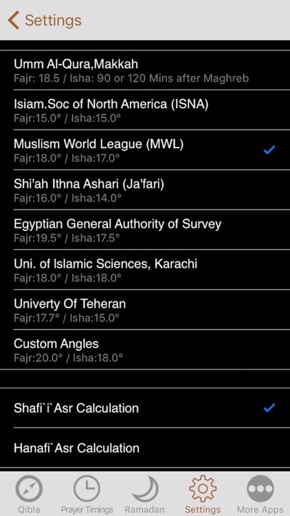 Islamic Qibla - Muslim Prayer Times, Athan Ramadan screenshot-4