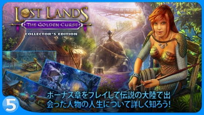 Lost Lands 3: The Golden Curse (Full)のおすすめ画像5