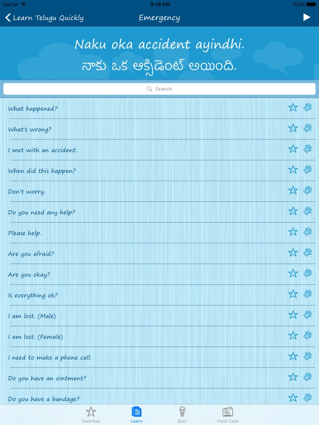 Learn Telugu Quickly - Phrases, Quiz, Flash Card on the App