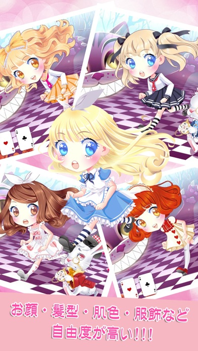 童話王国のお姫さま 可愛い女の子着せ替え,ドレスアップ無料ゲームスクリーンショット2
