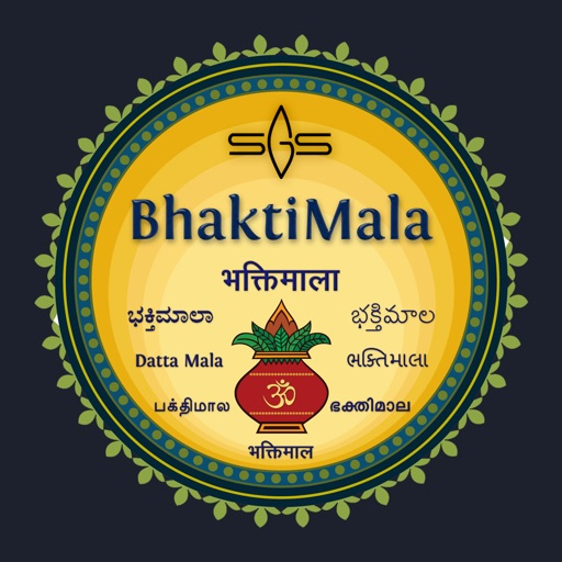 Bhakti Mala Hindi