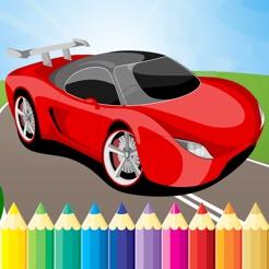 Süper Araba Boyama Kitabı Hd çocuk ücretsiz Oyun Boya Ve Renk