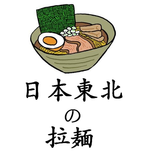 Tohoku Ramen icon