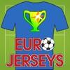 足球欧元2016年球衣测验 - 猜男选手恤和徽章足球运动队