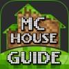 房子建造引导 - 我的世界的沙盒游戏辅助工具