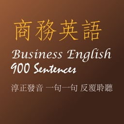 Business English 900 Sentences