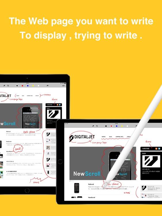 Browser Pencil