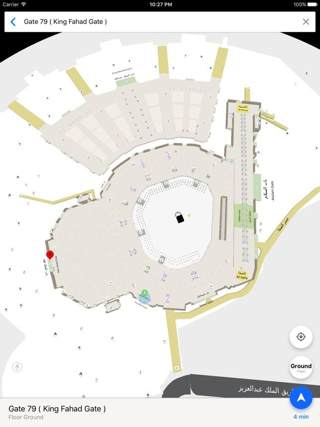 المقصد - Al Maqsad Screenshot
