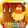 Thai Alphabets Phonics Coloring Book: Free Games For Kids And Toddlers!