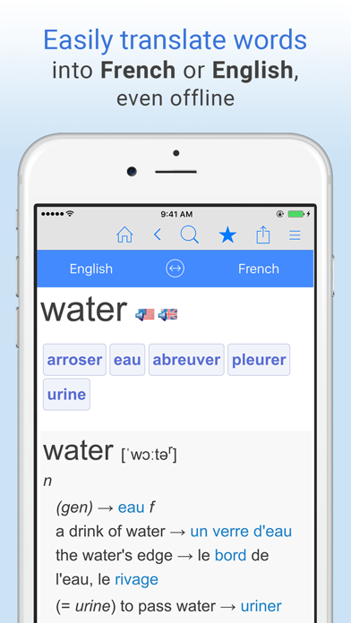 English-French Translation Dictionary by Farlex
