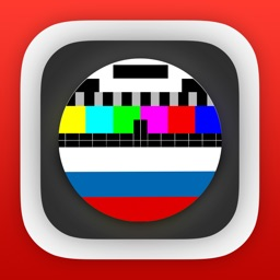 Российское телевидение телегид бесплатно телепередач (iPad издание) RU