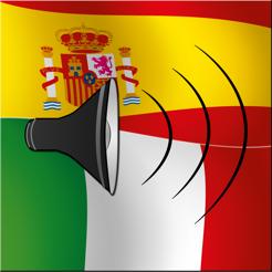 Libro De Frases Diccionario Traductor Hablante Español