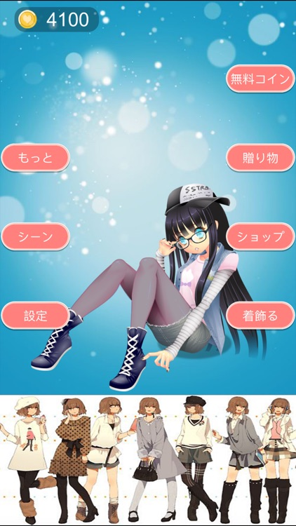 My Fashion Style,Makeover and Dress Up Girl Game screenshot-3