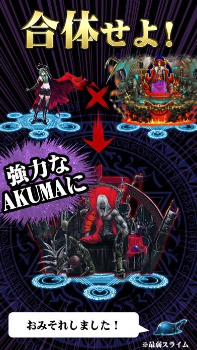 AKUMA大戦 -悪魔を合体召喚して魔王を育成する放置ゲーム-スクリーンショット4