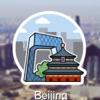 爱旅游走遍中国北京深度旅游指南 - 在路上北京美景旅游攻略指南,带你亲历老北京的吃喝玩乐