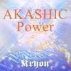 Akashic Power - iPhoneアプリ