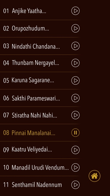 Classical Vocal-KarunaSagarane screenshot-3