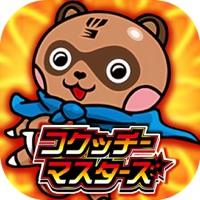 タイヨー(TAIYO) 激Jパチスロ コクッチーマスターズのアプリ詳細を見る
