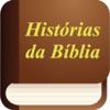 Histórias da Bíblia em Português - Bible Stories in Portuguese