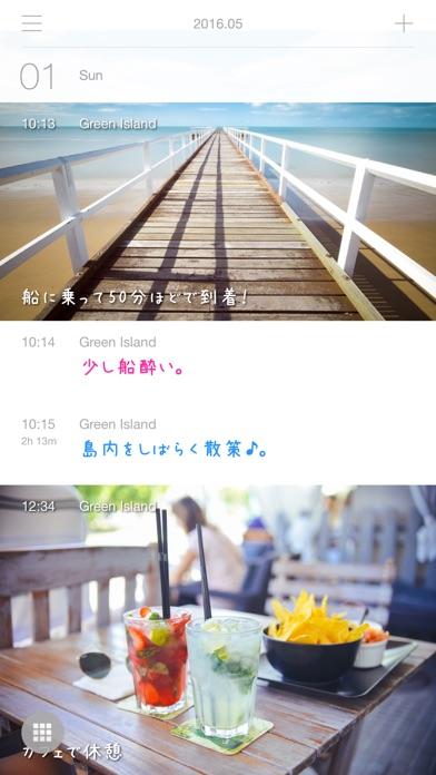 いつログ 日記 x 写真