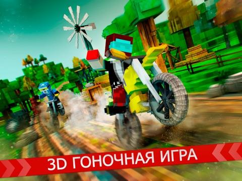 чемпионат спорт мотоциклы майнкрафт | бесплатно игра гонки симулятор на iPad