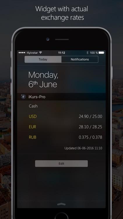 iKurs-Pro - Currency converter from Ukraine screenshot-4