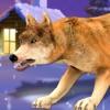 沃尔夫模拟器3D - 野兽的复仇和动物狩猎攻击游戏在冬季雪农场