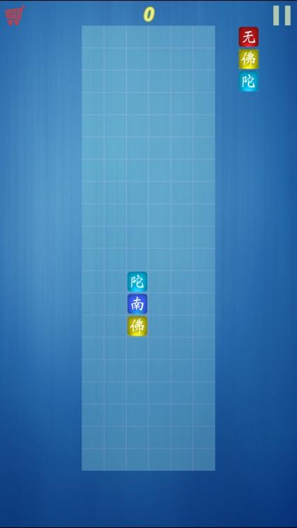 Columns game HD