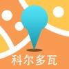 科尔多瓦(西班牙)中文离线地图-西班牙离线旅游地图支持步行自行车模式