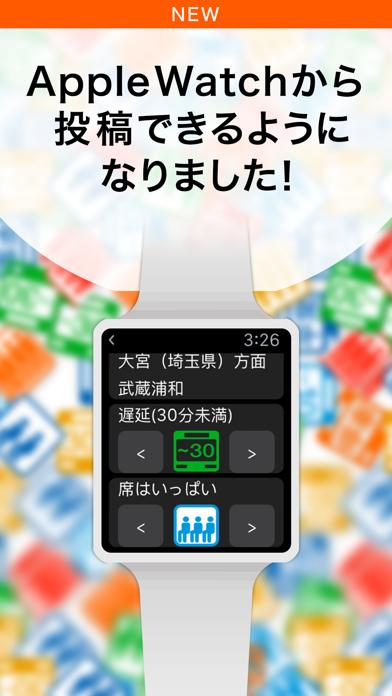 こみれぽ by NAVITIME - 電車の「混んでる!」をみんなでレポート! ScreenShot1