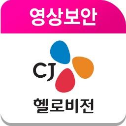 CJ CCTV