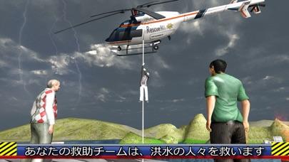 911救助ヘリコプターフライトシミュレータ - ヘリパイロットフライングレスキューミッションのおすすめ画像4