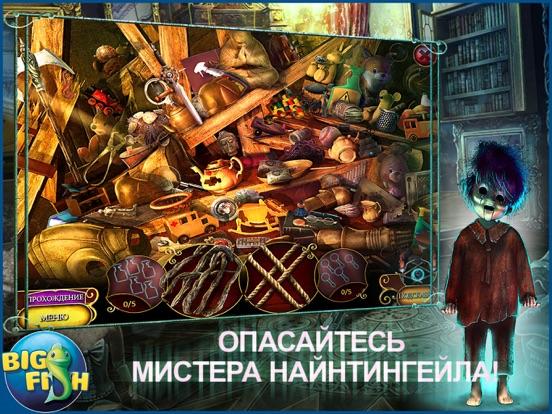 Фантазмат. Ужас Оуквилля. - Увлекательная игра с поиском скрытых предметов (Full) для iPad