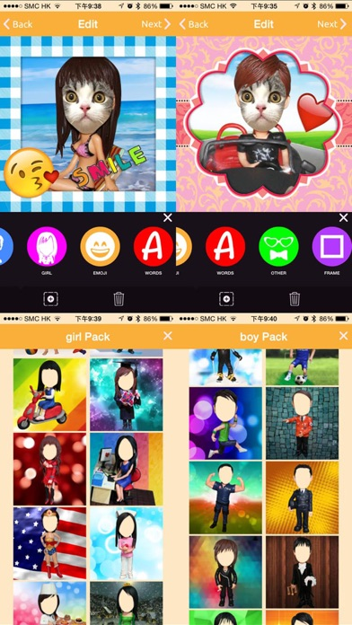Bobblehead - Emoji Fun Stickers, Photo Frames Borders, Face Swap Mask screenshot two