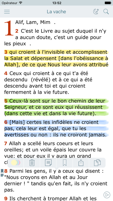 download Ecouter le Coran en Français. Holy Quran in French apps 4