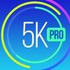 超走破 5KM!:Red Rock Apps社製トレーニング計画・GPS&ランニング情報アプリ