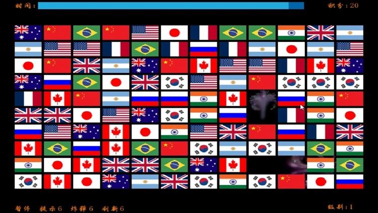 Flag Link - A fun & addictive puzzle matching game screenshot-4