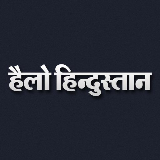 Hello Hindustan
