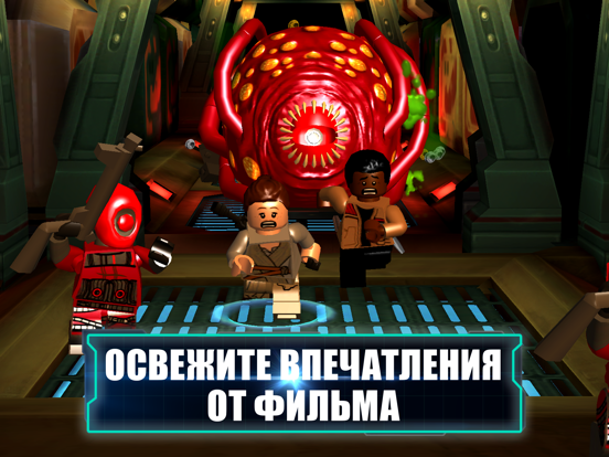 LEGO® Star Wars™: The Force Awakens для iPad