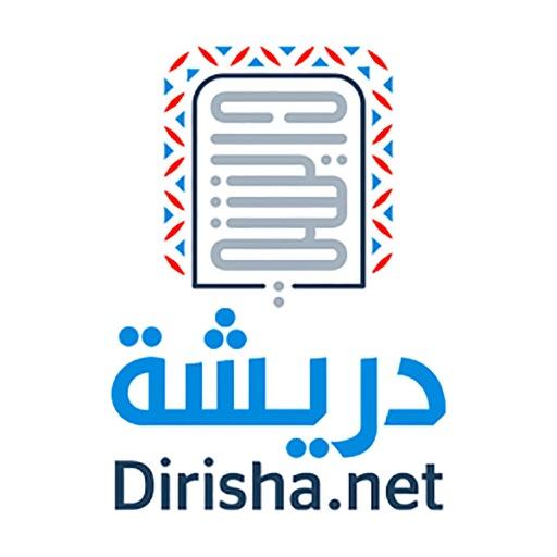 (اعلانات الكويت) Dirisha دريشه