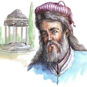 Ask Hafez
