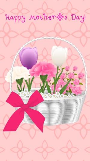 Mothers day flowers bouquet card maker customized free ecard mothers day flowers bouquet card maker customized free ecard flower greetings for mum app storeda m4hsunfo