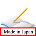 Japanese Film Directeur icon