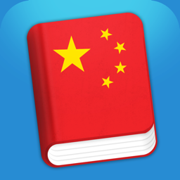 Ícone do app Learn Chinese - Mandarin Phrasebook for Travel in China