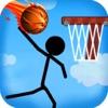 街头篮球:火柴人投篮达人 - 扣篮灌篮高手训练游戏