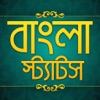 Bengali status and quotes, Best Bangla jokes and  messages to share on facebook and whatsapp