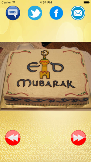 Cool Family Eid Al-Fitr Greeting - 300x0w  You Should Have_258498 .png