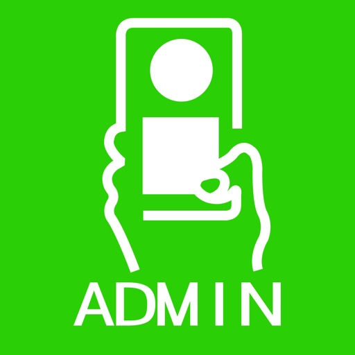 Co-Codes連環扣驗證-智慧行銷-後台