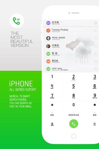 神指拨号电话-网络电话拨号辅助 - náhled